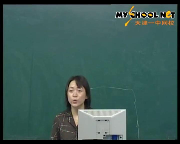 万博manbetx官网手机版单元:《我们的民族小学》《金色的草地》《爬天都峰》